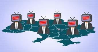 Яким каналам довіряли виборці різних партій