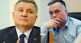 Аваков утилізував корупційні справи, які зливав йому Холодницький: деталі