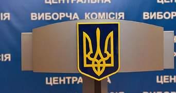 ЦВК достроково припинила повноваження 5 нардепів та зареєструвала нових