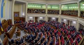 Хто з депутатів нової Верховної Ради перебуває під слідством: справи, які призупинив Луценко
