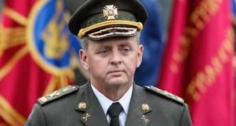 Зеленский уволил экс-главу Генштаба ВСУ Муженко с военной службы