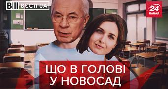 Вєсті.UA: Україну чекає ще один новий правопис? Матіос після звільнення став філософом