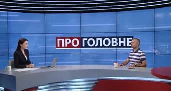 Вызовы для Гончарука:  проблемы с назначением заместителей министров
