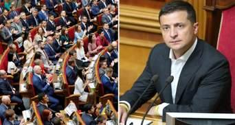Главные новости 3 сентября: снятие депутатской неприкосновенности и 7 законопроектов Зеленского
