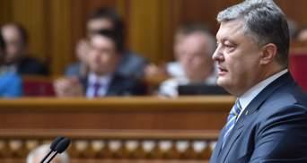 Для чого Порошенко став депутатом: відповідь Гнапа
