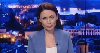Итоговый выпуск за 22:00: Изменения в Конституцию. Дрогобыч приходит в себя от трагедии