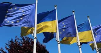 """Словенія запропонувала надати Україні """"особливий статус"""" при ЄС"""