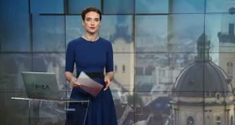 Випуск новин за 12:00: Ситуація на Донбасі. Прес-конференція очільниці МОЗ