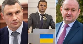 Главные новости 4 сентября: увольнение Кличко, зарплата Зеленского и покушение на ректора ТНЭУ