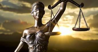 Насіров і Роттердам+: які справи розглядатиме Антикорупційний суд