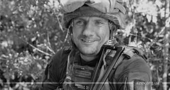На Донбасі загинув український воїн та парамедик: фото та ім'я героя