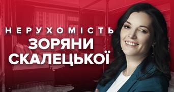 Дві квартири у Києві і дачний будинок: яку нерухомість декларує Зоряна Скалецька