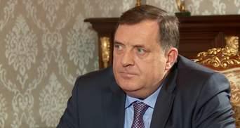 """МЗС України надіслало Боснії протест через слова про """"російський Крим"""""""