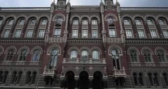 НБУ обеспокоен из-за безопасности Гонтаревой и ее семьи