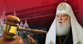 Суд приостановил ликвидацию УПЦ КП: что это значит и какие будут последствия