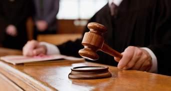 """""""Кочегарка з Німеччини"""" та """"риба Луценка"""": до яких суддів у Вищій раді правосуддя є питання"""