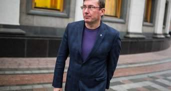 Луценку вдалося переплюнути всіх одіозних попередників, – Лещенко