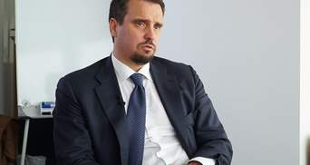 """Абромавичус ініціював службове розслідування діяльності екскерівника """"Укроборонпрому"""" Букіна"""