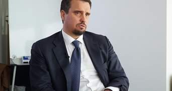"""Абромавичус инициировал служебное расследование деятельности экс-руководителя """"Укроборонпрома"""""""