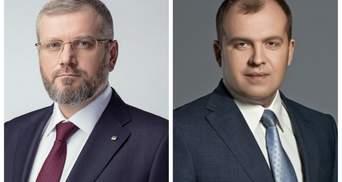 Вилкулу и Колесникову объявили о подозрениях в преступлениях
