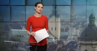 Випуск новин за 12:00: Страшна ДТП на Львівщині. Вілкулу та Колєснікову оголосили підозру