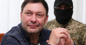 Вишинський повертається у Росію в рамках обміну