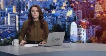 """Випуск новин за 11:00: Парі Зеленського та Філатова. Жертви урагану """"Доріан"""""""