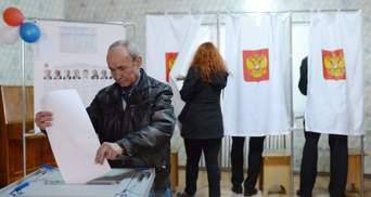 У Росії стартували скандальні вибори: деталі
