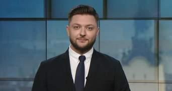Випуск новин за 14:00: Сущенко дасть пресконференцію. ПАРЄ вимагає доступ до Цемаха