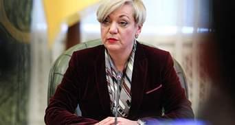 Гонтарева может попросить политического убежища в Великобритании