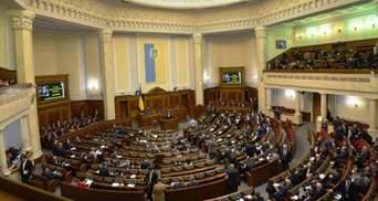Рада хоче ліквідувати контрольну комісію з питань приватизації держмайна