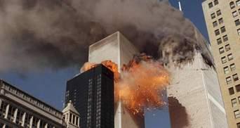 Трагедія 11 вересня: спогади очевидців одного з найбільших терактів світової історії