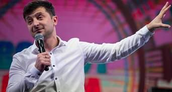 Зеленський візьме участь у форумі YES-2019: про що там говоритимуть