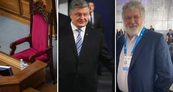 Головні новини 13 вересня: розпуск ЦВК, обшуки у Порошенка та Зеленський і Коломойський на YES