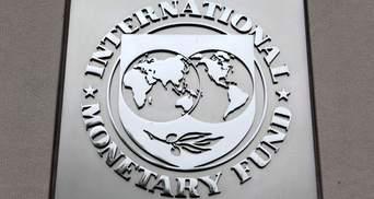 Миссия МВФ начала переговоры в Киеве
