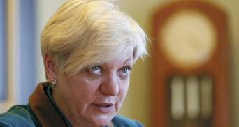 ГБР проводит обыски в киевской квартире Гонтаревой