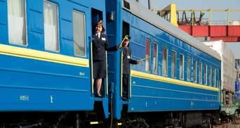 Правительство хочет вернуть себе контроль над Укрзализныцей