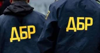 """ГБР проводит обыски в """"Укроборонпроме"""""""