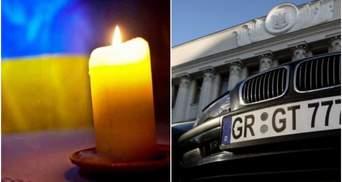 Главные новости 12 сентября: потери на Донбассе и новая отсрочка для евробляхеров