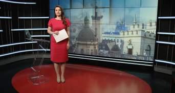 Випуск новин за 12:00: Виступ Зеленського на YES. Рада звільнила ЦВК