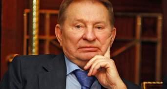 Росія хоче йти назустріч, – Кучма про обмін полоненими