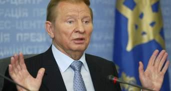 Це не шлях для України: Кучма заявив, що Зеленський не погодить особливий статус Донбасу