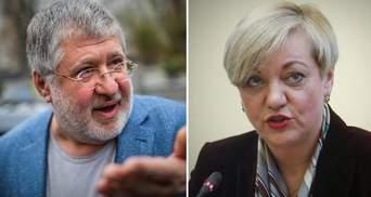 Коломойский Гонтаревой об угрозах: Я обещал самолет, а не авто