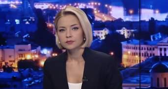 Підсумковий випуск новин за 22:00: Підсумки 2-го дня форуму YES. Обшуки ДБР у банку Порошенка