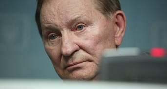 Макрон і Меркель будуть вмовляти Зеленського поступитися Путіну, – Кучма