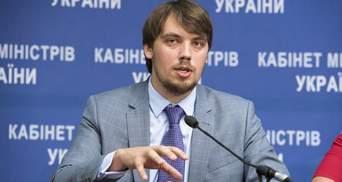 Олексій Гончарук назвав головні завдання свого уряду