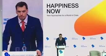 Гончарук озвучив власне бачення розвитку України та плани уряду