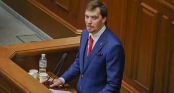 Гончарук розповів, як Зеленський призначав його прем'єром