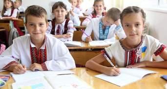 Якою має бути українська школа