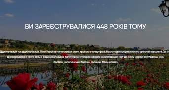 """Бахмут на цифровій вершині, або Історична діджиталізація Донбасу від """"Вільного радіо"""""""